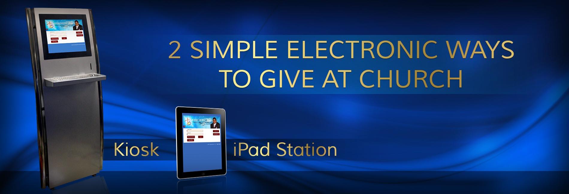 gwinnett-electronic-giving
